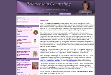 DU Counseling