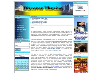 Discover Ukraine communication site